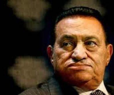 hosni-mubarak.jpg