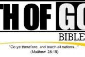 faith-of-god